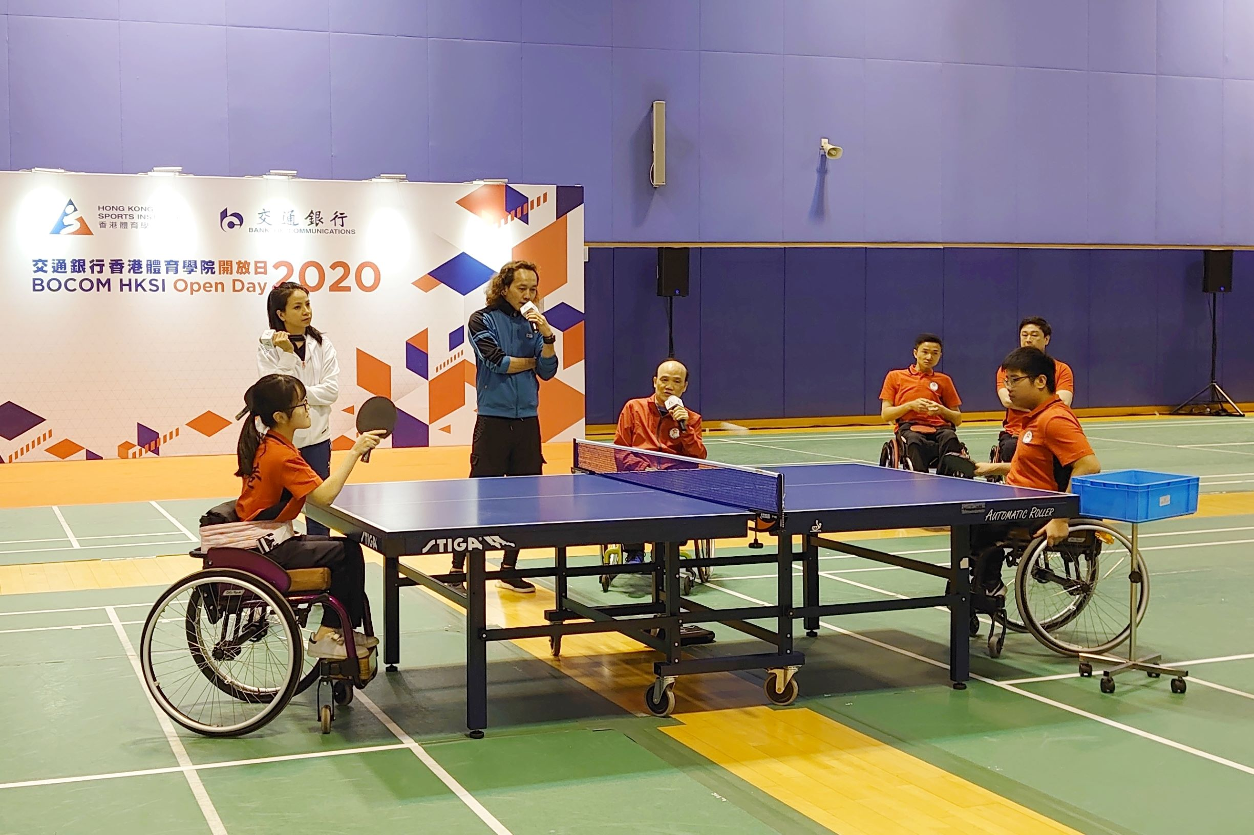 交通銀行香港體育學院開放日2020圓滿結束