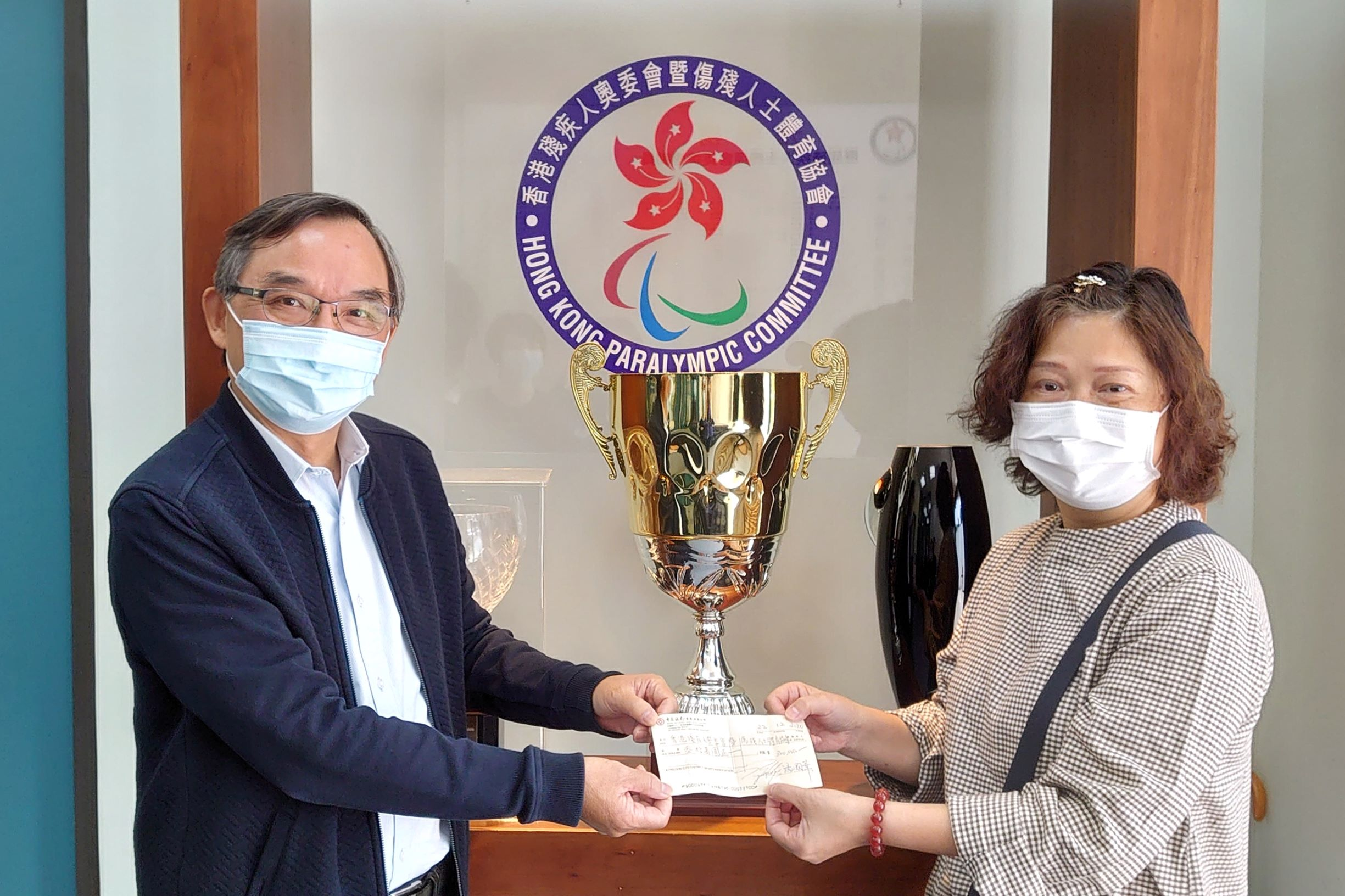 鳴謝九龍城區體育會捐款