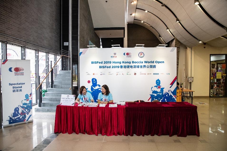 BISFed 2019香港硬地滾球世界公開賽