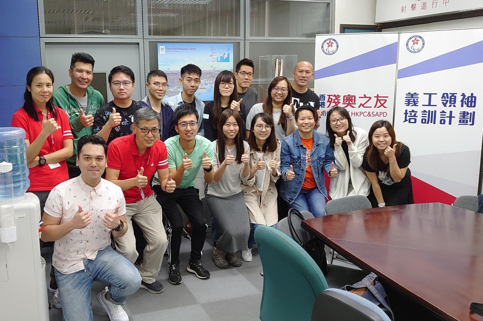 香港殘奧之友義工領袖培訓計劃迎新日