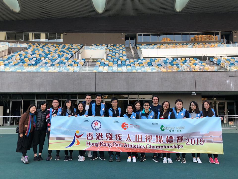 Hong Kong Para Athletics Championships