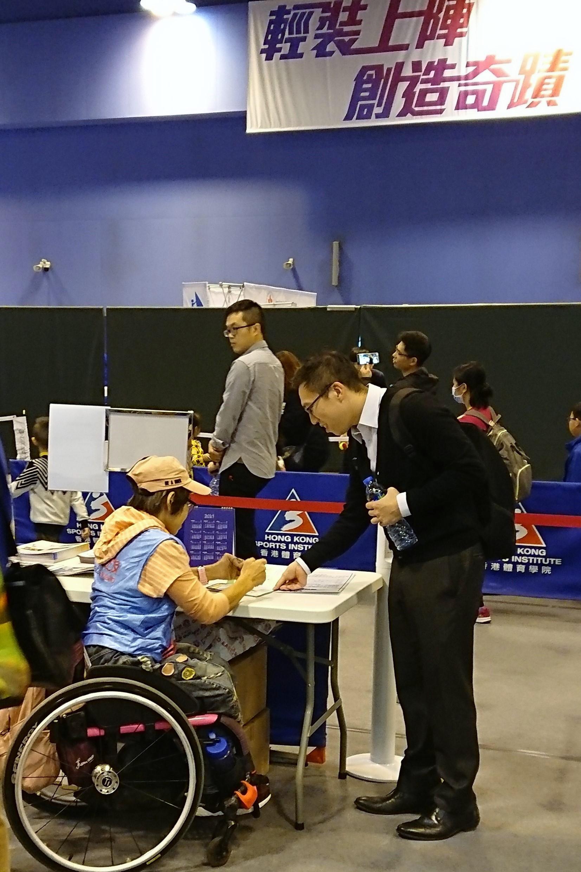 交通銀行香港體育學院開放日2020