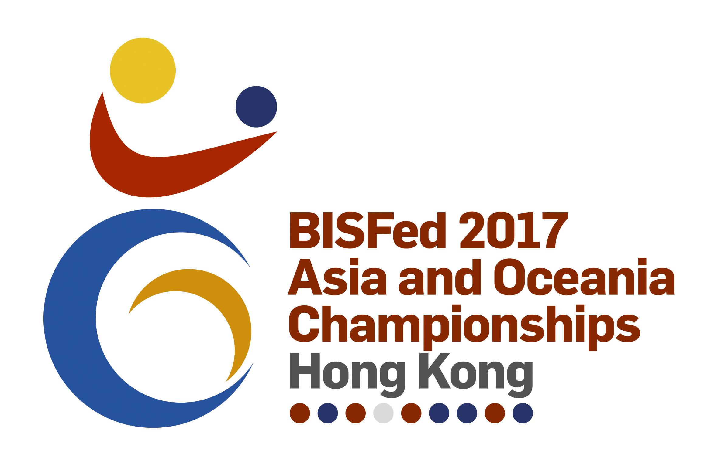 年度本地國際賽事 「BISFed亞洲及大洋洲硬地滾球錦標賽2017—香港」