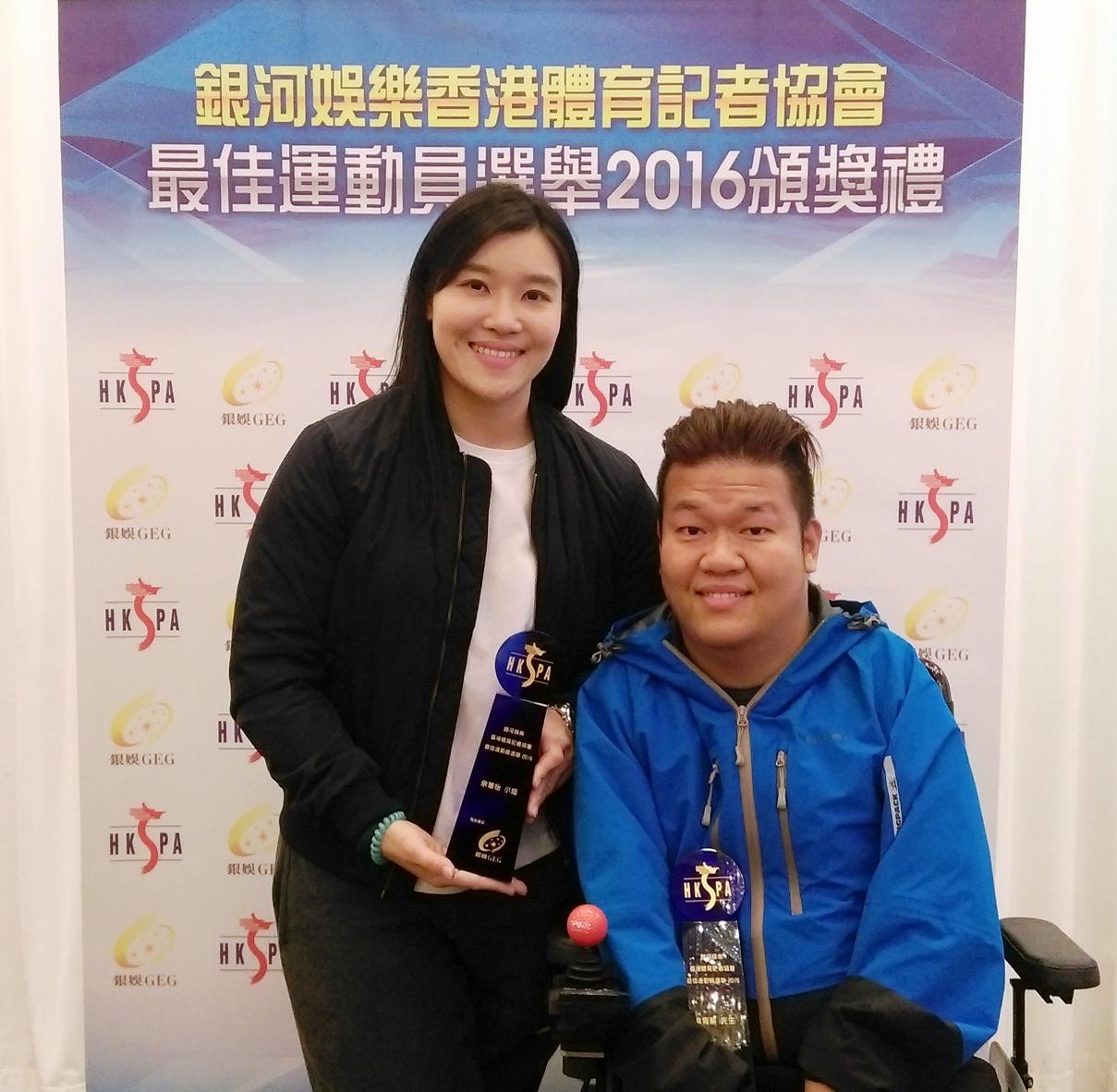 梁育榮及余翠怡獲提名候選香港體育記者協會最佳運動員
