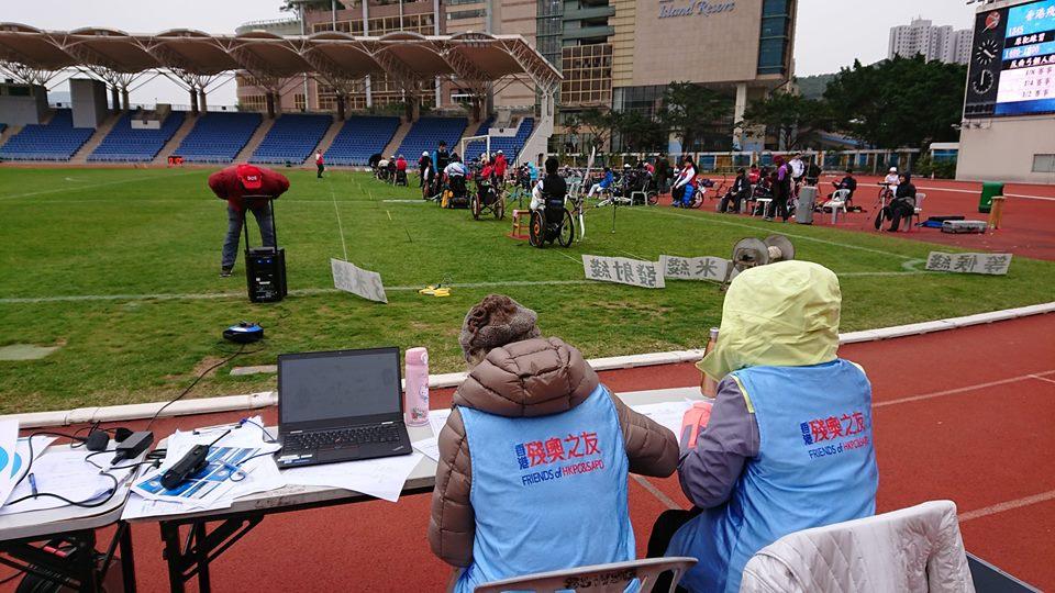 香港殘疾人士射箭公開錦標賽