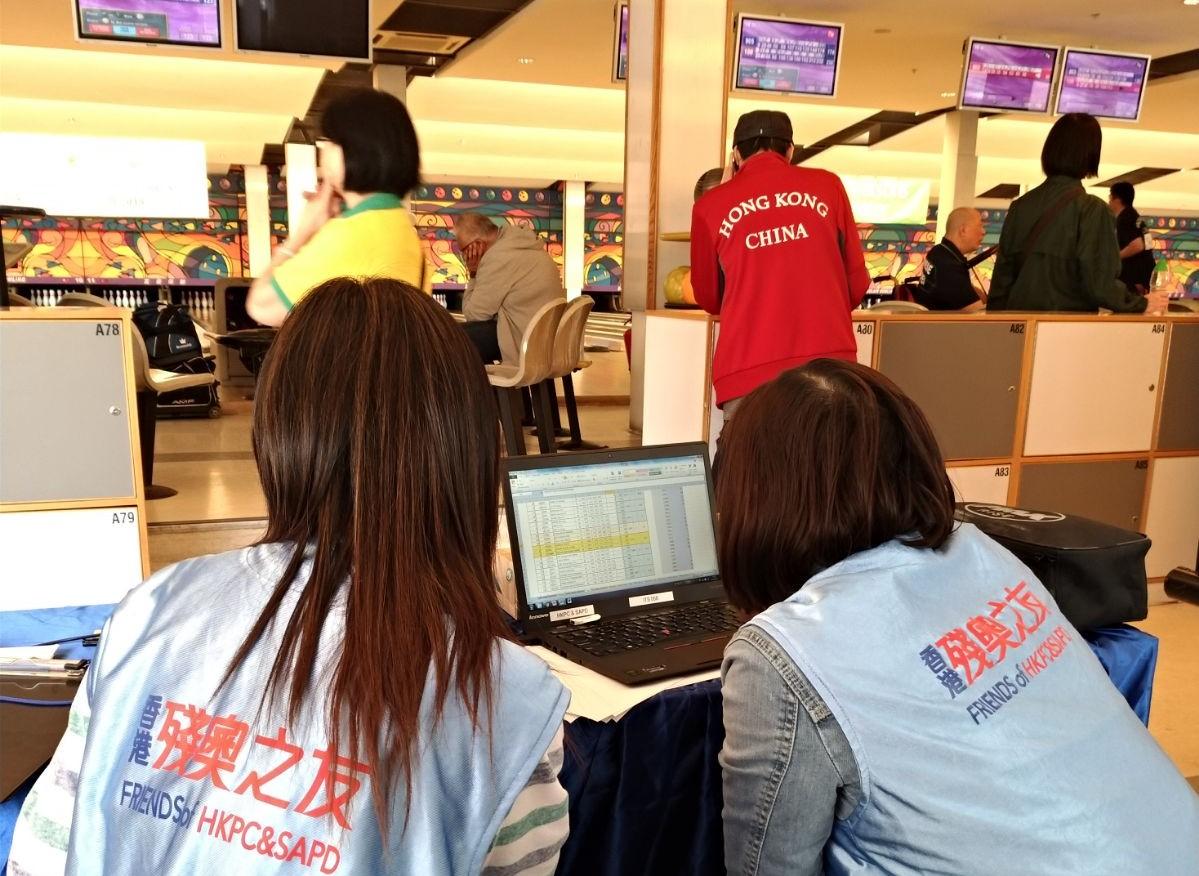 WPB殘疾人保齡球巡迴賽2018 - 香港站